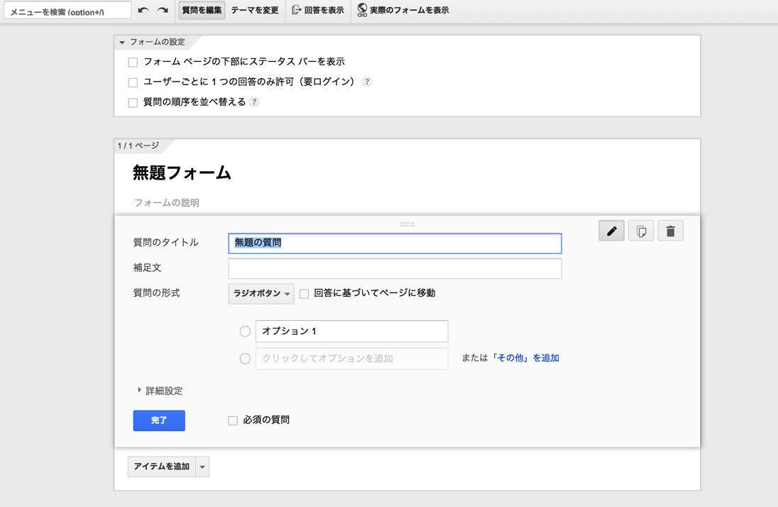 Googledrive00003