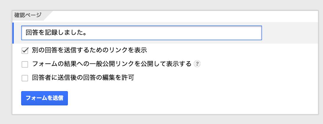 Googledrive00018