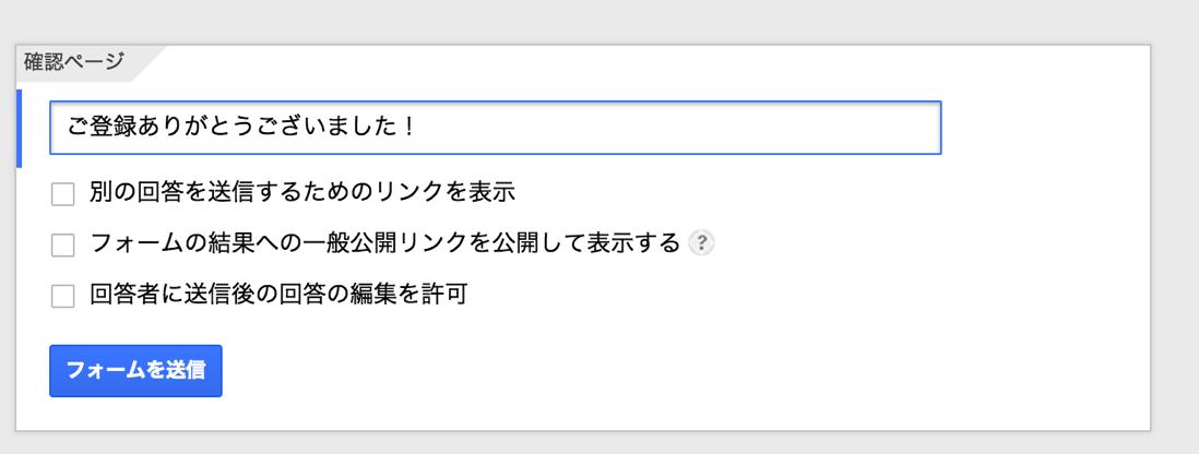 Googledrive00019