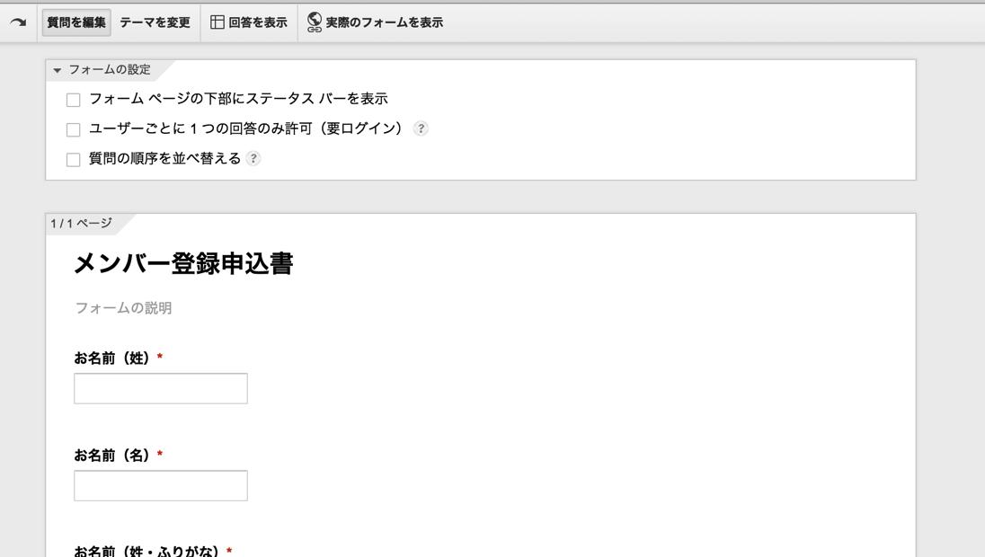 Googledrive00026