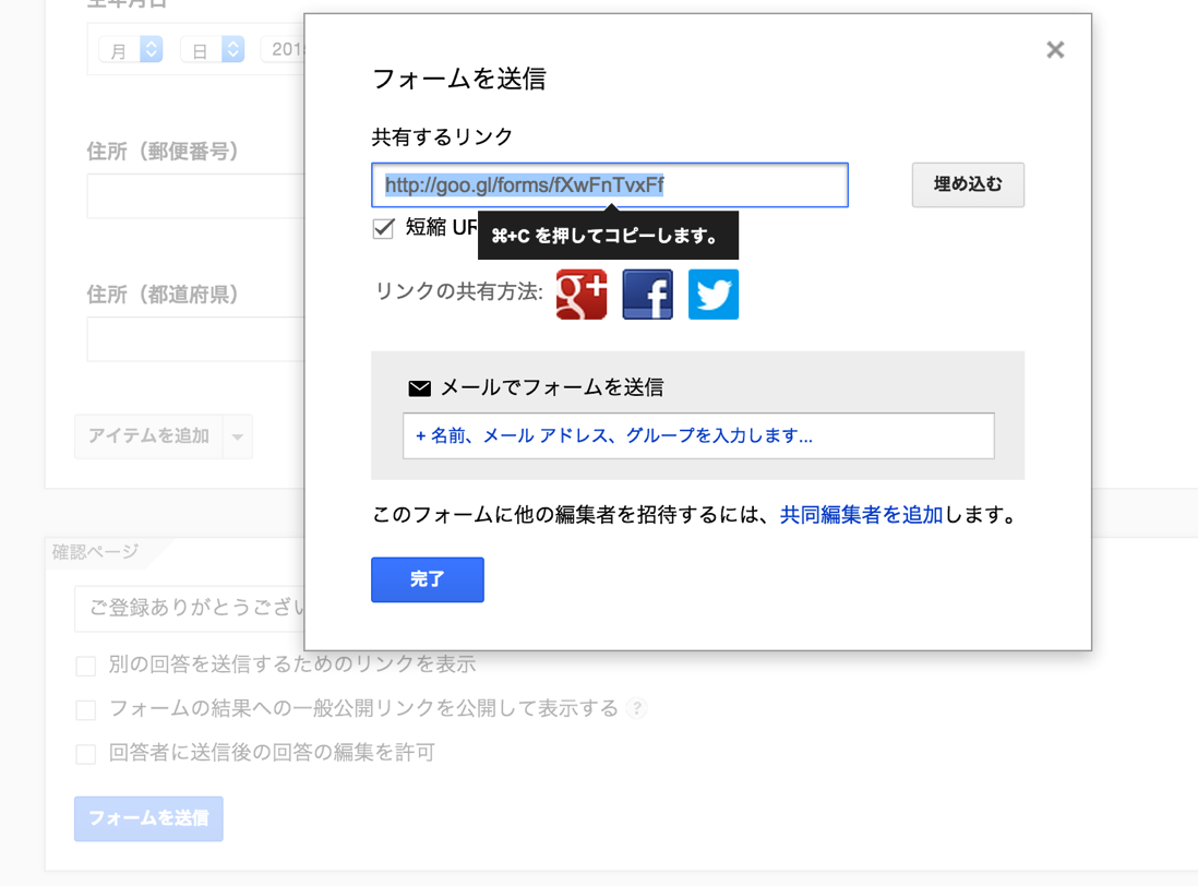 Googledrive00027