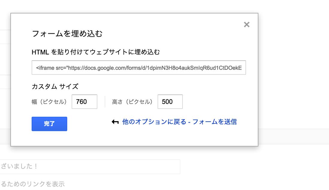 Googledrive00030