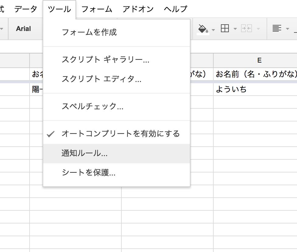 Googledrive00035