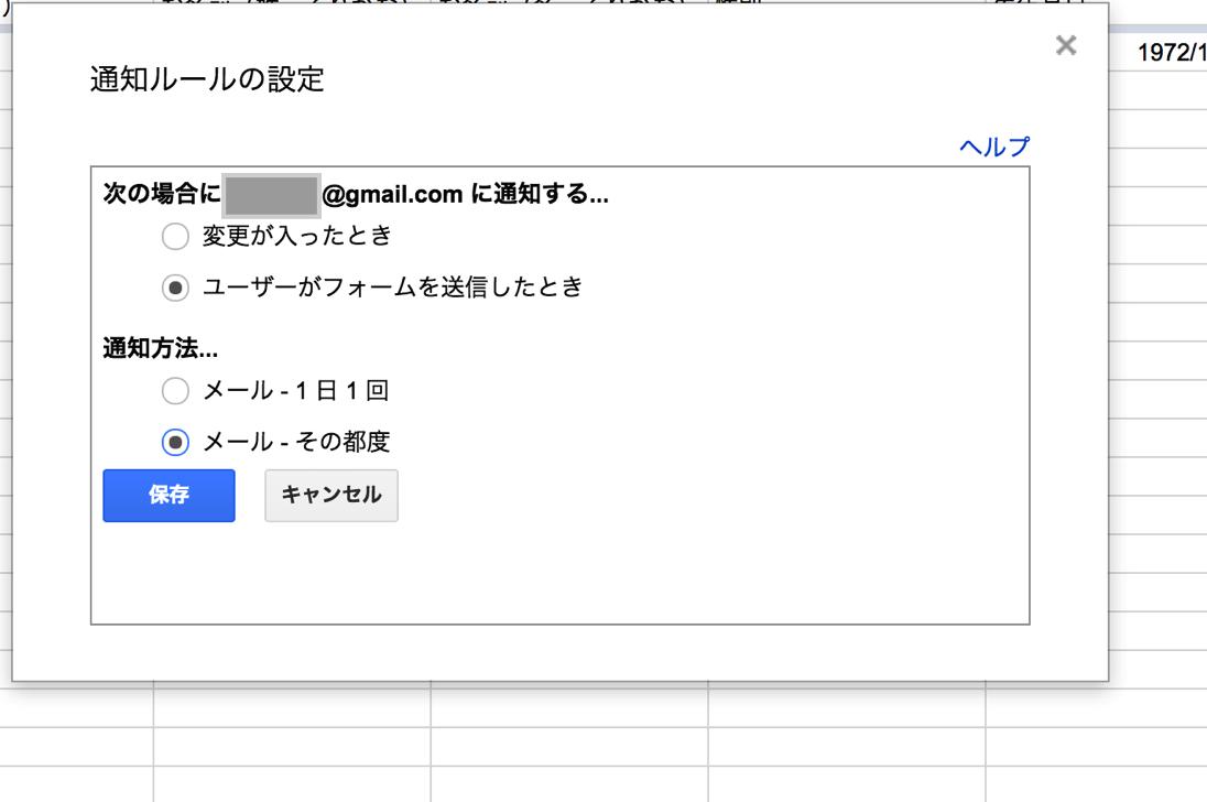 Googledrive00037