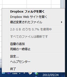 Win dropbox