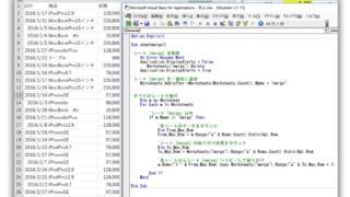 シートごとの売上データ集計 Excelマクロ→ピボットテーブル