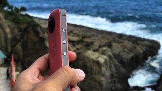 RICOH THETA SCレビュー・活用方法。360度カメラは別次元!