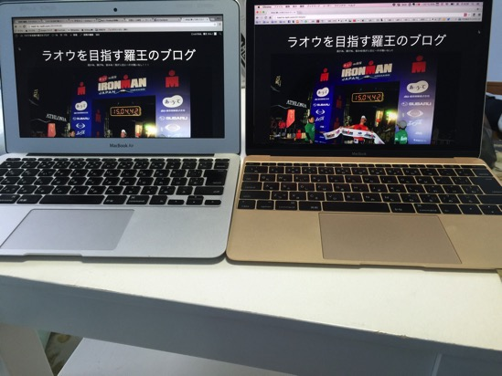 MacBook MacBookAir比較00005